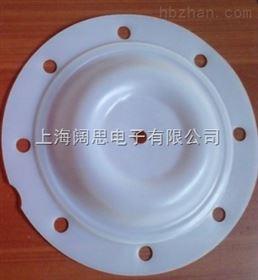氣動泵四氟膜片正品工程塑料ARO英格索蘭氣動四氟隔膜片