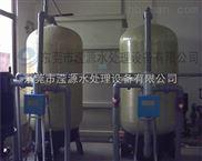 全自动软化水装置,东莞软化水处理设备