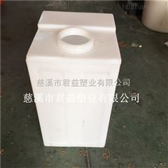 90L方形搅拌桶 化学兑制加药箱