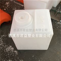 供应方形塑料水 方形加药桶 家用饮用水箱