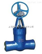 Z60Y焊接闸阀