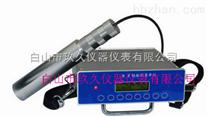 便攜式Х-γ輻射劑量率儀
