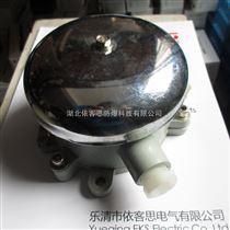 BDL-125/220220V防爆电铃