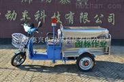 天津201不锈钢保洁车