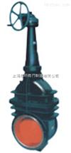 Z542W-1伞齿轮煤气闸阀