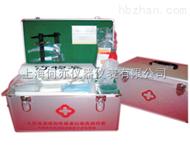 HY-002人体体表放射性核素污染洗消药箱