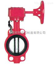BWS(F)X-0050消防信號蝶閥