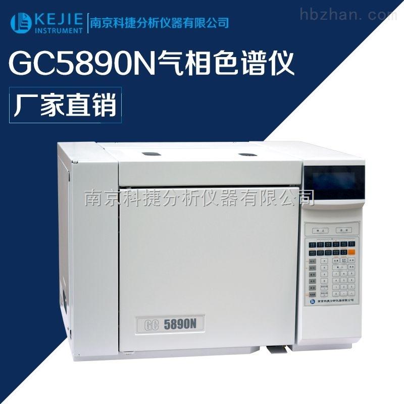 医疗设备中残留环氧乙烷分析检测专用气相色谱仪