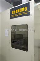 GS-PSC30R电池燃烧喷射试验机