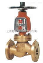 JY41W-40T全铜氧气截止阀