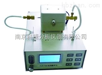 RJ-1科捷裂解器/国产进口气相色谱质谱联用/管炉式裂解器