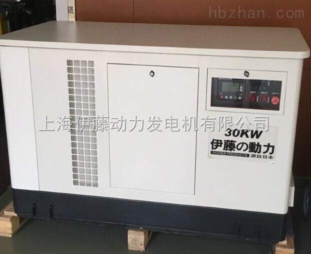 伊藤YT30REP-ATS自启动发电机