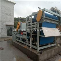 水衡批量定製  各型號的帶式壓濾機SHSL