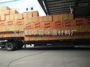 滨州外墙防火岩棉板价格