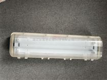 JC2000-36X2吸壁式防爆防腐全塑荧光灯