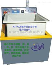 自動磁力研磨拋光機/磨拋機廠家直銷