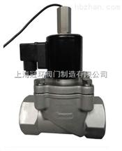 ZCX帶信號功能型電磁閥