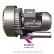 中央供料系統專用高壓鼓風機