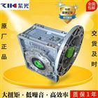 紫光蜗杆减速机工厂-天津紫光减速机价格