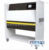 塑粉老化紫外線測試儀/塑料耐紫外老化試驗箱