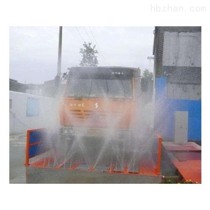 工程車沖洗槽,工地洗車槽