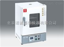 天津泰斯特WHL-125B立式电热恒温鼓风干燥箱