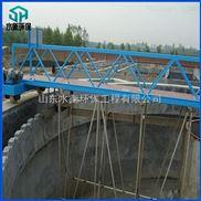 专业生产半桥式周边传动刮泥机——水衡环保