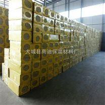 耐用 隔熱保溫岩棉板專業廠家