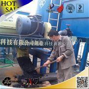 洗塑料污水污泥脱水设备、塑料厂污泥脱水机