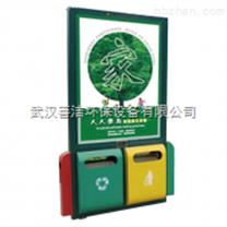 厂家直销 武汉施帝威广告式垃圾桶 善洁销售各种清洁雷竞技官网app及售后服务维修