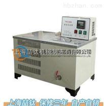 THD-0506低溫水浴槽質優產品