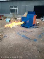 新都区锯末颗粒燃烧器试火体验
