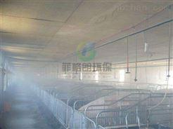 江苏家禽市场智能环保喷雾杀菌消毒设备/专业喷雾消毒工程技术