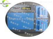 喷漆烤漆房废气处理设备工业废气净化器VOC废气净化设备