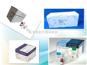 小鼠S100蛋白elisa试剂盒