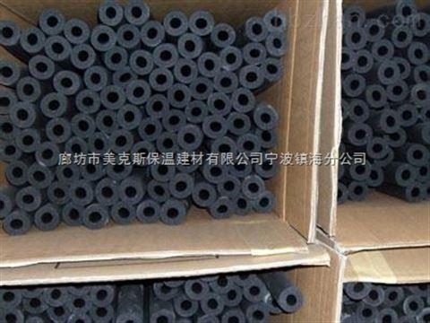 阻燃橡塑管B1级市场型号