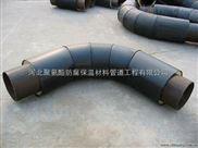 聚氨酯预制直埋保温管件跨越三通 弯头
