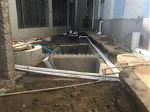 厨房污水处理装置