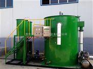 许昌涡凹气浮设备生产商