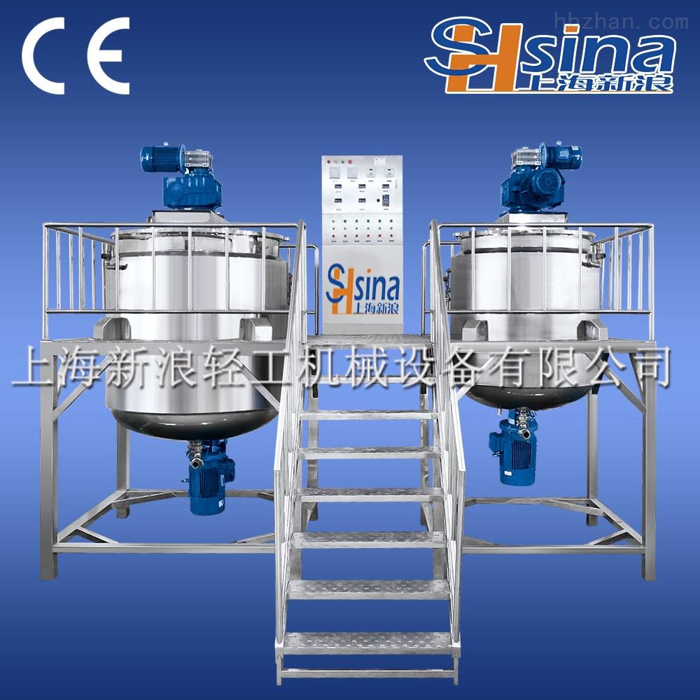 SHSINA上海新浪廠家供應,反應攪拌罐(組合罐))