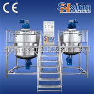 SH-PME反應攪拌罐