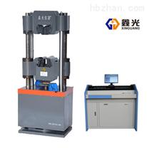 WAW-300B型微機控製電液伺服液壓萬能試驗機(經典實用型機型 精度達標 質量優)