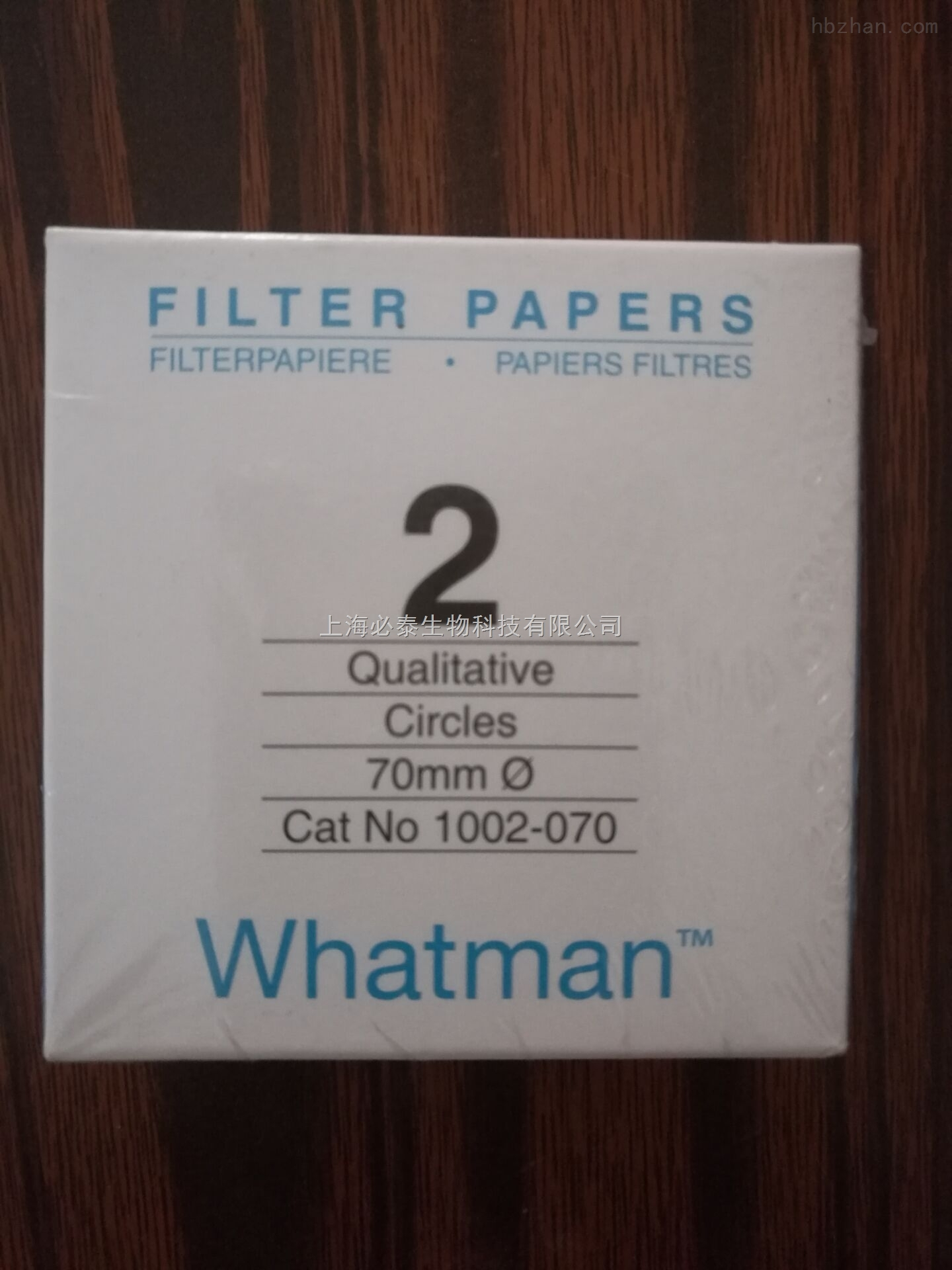 whatman2号定性滤纸grade2 1002-070