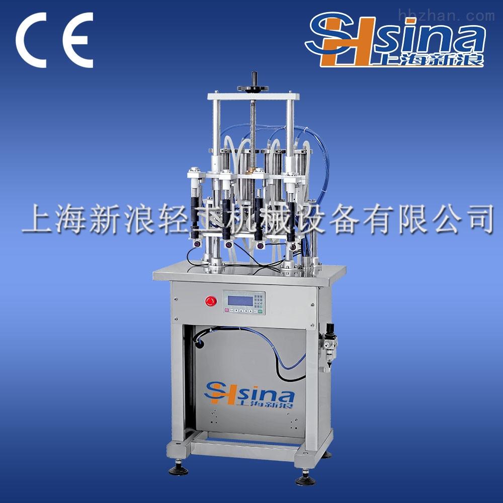 上海新浪-真空液體四頭灌裝機