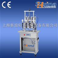 全自動香水灌裝機 真空灌裝機 液體灌裝機