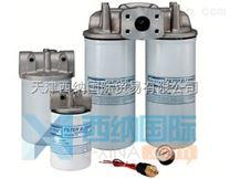 美国海普洛HY-PRO滤油机
