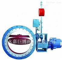 DGW-2224型电开式煤气快速切断阀
