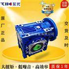 上海直销批发紫光品牌减速机价格报价-中研技术有限公司