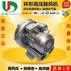 养殖增氧专用高压风机-水产养殖曝气高压漩涡气泵厂家
