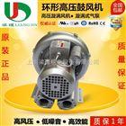 梁瑾 210-0.4KW高压风机-旋涡气泵报价